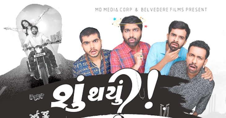 Shu Thayu Gujarati Movie Full HD Download